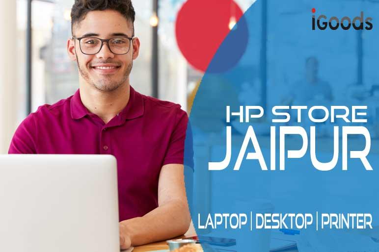 HP World Address, HP World location, HP World Direction, Hewlett Packard dealer, Hewlett Packard showroom, Hewlett Packard Store, Hewlett Packard repair, HP Laptop,hp world jaipur rajasthan,hp store jaipur, hp laptop store jaipur, hp world location nea me,HP Laptops Prices Jaipur Rajasthan India