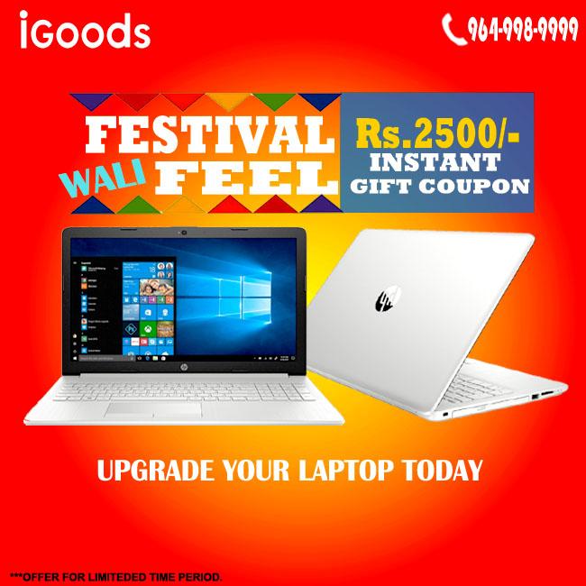 Hp Laptop Store Jaipur, Best Laptop Store Jaipur