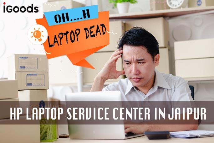 hp laptop service center in mansarovar jaipur, hp laptop service center jaipur rajasthan, hp customer care, hp laptop service center in jaipur near me, hp laptop service center in jaipur mi road, hp laptop authorised service centre in jaipur, hp laptop service centre in jaipur, hp laptops service center in jaipur, hp laptop service centre in jaipur rajasthan, hp laptop authorised service center in jaipur, compaq laptop authorised service center in jaipur, Hp computer service center in jaipur, Hp Service Center Jaipur, Hp Laptop Service Center in Jaipur,