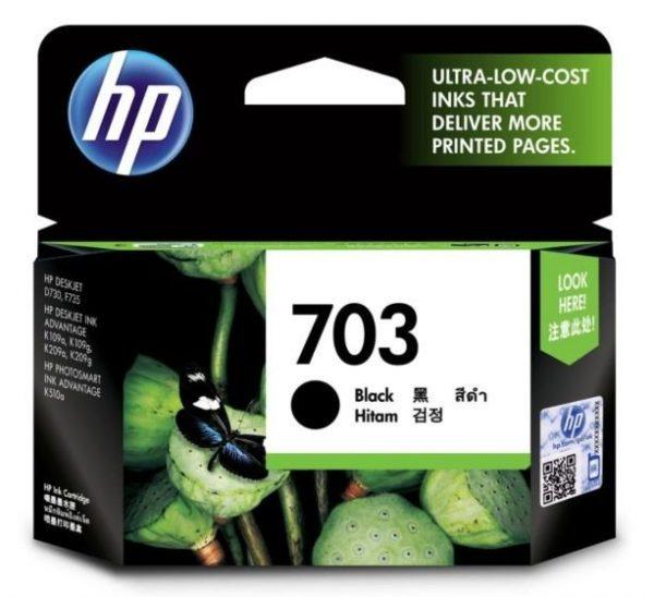 HP INK CARTRIDGE 703 BLACK DESK JET (ORIGINAL) Jaipur-05052021, hp ink cartridge 703 combo pack-05052021, hp 704 cartridge-05052021, hp k209 printer cartridge price-05052021, hp k209a printer cartridge number-05052021, hp 703 cartridge compatible printer-05052021, hp 703 black ink cartridge -05052021, hp 703 color cartridge price-05052021, hp 703 cartridge refill-05052021,