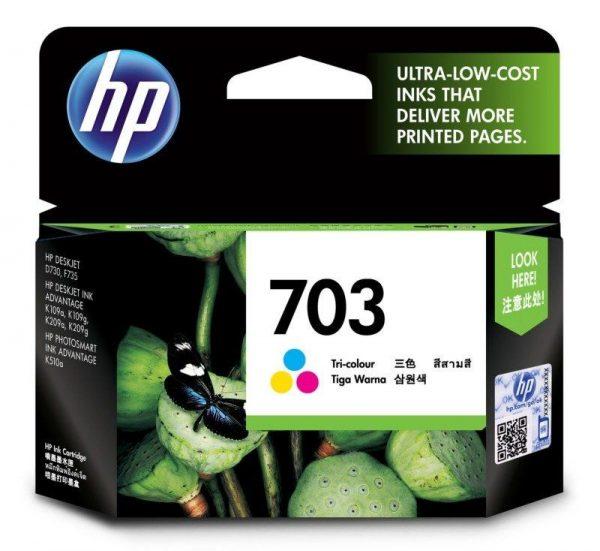 HP INK CARTRIDGE 703 TRI-COLOR (ORIGINAL)-04052021, hp ink cartridge 703-04052021, hp inkjet cartridge 703-04052021, hp printer cartridge 703-04052021, hp ink cartridge 703 black-04052021, hp cartridge 703-04052021, hp cartridge 703-Jaipur-04052021,