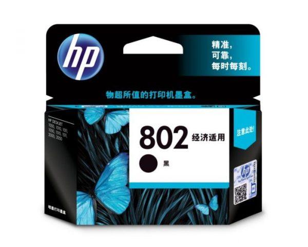 HP INK CARTRIDGE 802 SMALL BLACK (ORIGINAL)-02052021, hp 802 small black ink cartridge price-02052021, hp 802 ink cartridge twin pack black-02052021, hp 802 ink cartridge combo pack-02052021, hp 802 tri color ink cartridge price-02052021, hp 802 large black ink cartridge-02052021, hp 802 black ink cartridge compatible-02052021, hp 802 small black ink cartridge print-02052021, hp 802 cartridge refill-02052021,